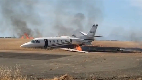 美国加州一飞机冲出跑道起火 机上10名乘客幸运逃生