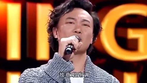 好声音:陈奕迅假扮选手演唱,一开口惊艳全场,导师都傻眼了