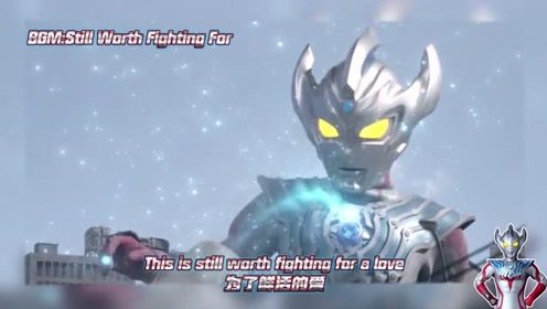 泰迦奥特曼:勇敢战斗的泰迦,是宇宙的守护者!