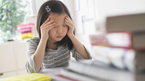 家长学会这3招,轻松拯救开学焦虑症!