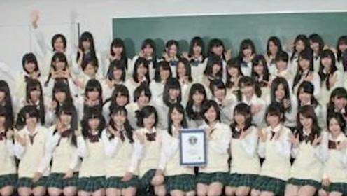 48名日本女性共破吉尼斯纪录!总感觉哪里不对,主持人被吓一跳