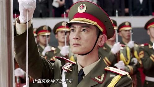 杜江朱一龙香港升国旗 《我和我的祖国》再现1997回归盛况