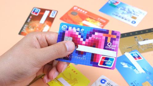 家有闲置银行卡的注意了,尽早看看视频,还好知道的早,别大意了