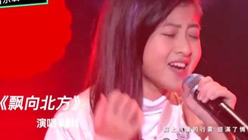 泰国13岁女孩Gail说唱《飘向北方》场面炸裂,网友:实力!