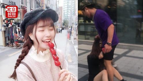 日本网红拒搭讪在韩遭暴打 网友:日本女孩在韩国被强奸也会轻判