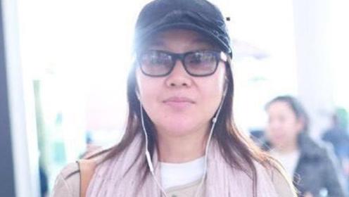 47岁闫妮机场素颜照又惊到网友:化妆不化妆,完全两个人