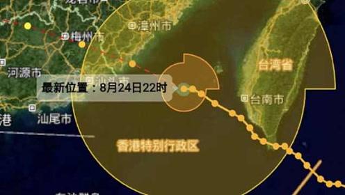 """受台风""""白鹿""""影响,福建上百航班取消,多趟列车停运"""