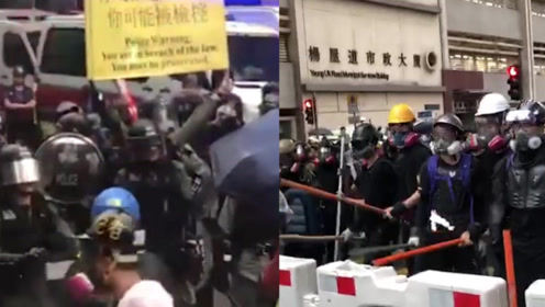 闹够了吗?非法示威者敲路障、用激光笔挑衅 警方被迫举黄牌警告