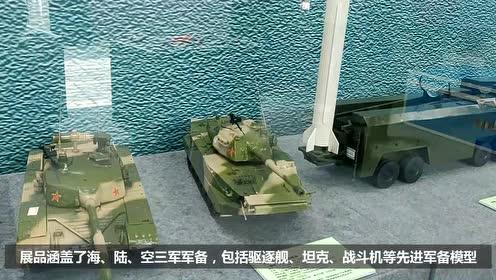 飞船、航母、战机 ,70多套海陆空军备模型在江门展出