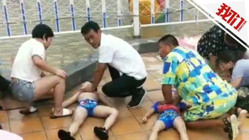 山东济宁一游乐场所发生漏电事故 3名儿童触电1人死亡