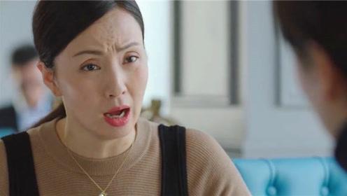 小欢喜:上演塑料姐妹情?童文洁经过一件事,看清了宋倩的为人