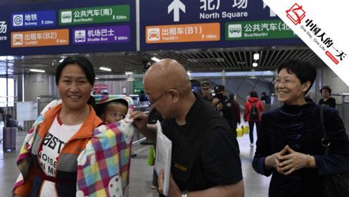 北京退休警察不买房不买车,坚持做公益十余年