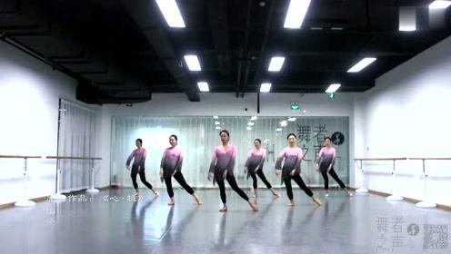 舞者之声原创古典舞《心·机》——中舞网APP精选