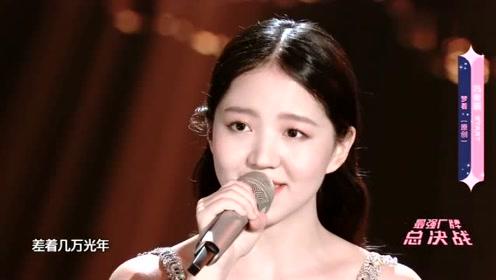 冯希瑶原创歌曲《梦着》太好听感动哭了!