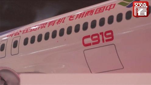 "C919客机亮相莫斯科航展 中国两栖飞机""鲲鹏""意外走红"