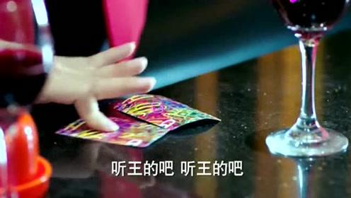 教师聚会玩游戏,陶西正巧抽到和安谧吃饼干,殊不知小白偷换了牌