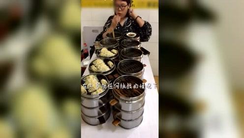 美女一口气吃了30笼饺子,看呆老板