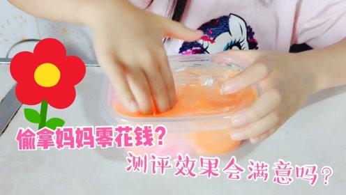鱼宝测评小卖部起泡胶,软软的好可爱,但却被鱼妈嫌弃?无硼砂