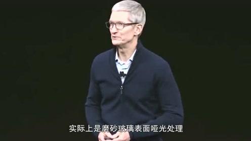 官宣!苹果秋季发布会,9月10日乔布斯剧院相见
