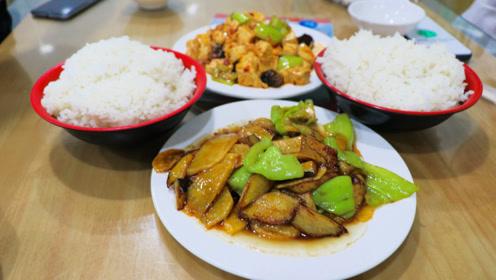 泰山顶上的饭菜到底有多贵?米饭18元一碗,两个炒菜113元!