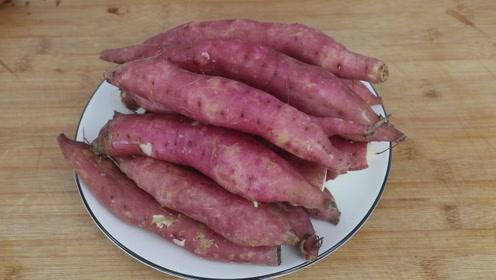 红薯最健康吃法,只需2步,不加一滴油,香甜软糯,有助减肥!