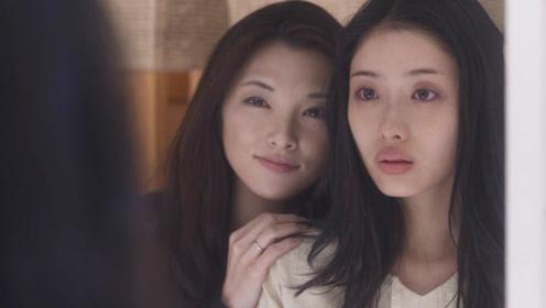 大二女生到教授家打工,教授和妻子的相处方式,让她大开眼界
