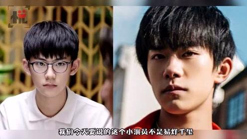 撞脸易烊千玺,王劲松说他是一个天生的演员!