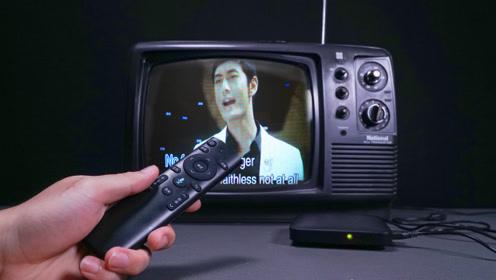 千万土豪改装80年代老电视!语音智能遥控器不要钱?