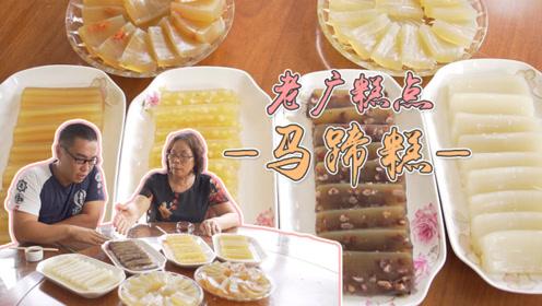火到国外传统广府马蹄糕,出口国外一次至少20吨!