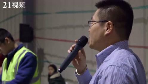 福耀玻璃刘道川回应《美国工厂》:冲突之后的融合更为坚固