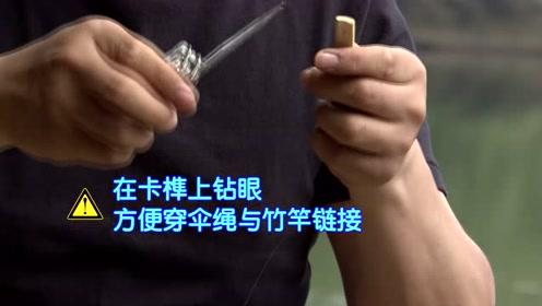 竹弹簧机关+蚯蚓饵,野钓大师教你诱鱼新方法!