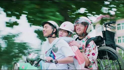 《小小的愿望》宣传曲《最后不会有悲伤》MV,兄弟同心唱响友情之声