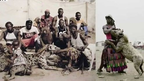 非洲人是如何驯服鬣狗的,镜头记录精彩一幕,网友:真是高手!
