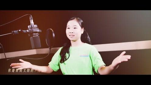 11岁的李姚莹珊为老师写了一首原创歌《蜡烛》
