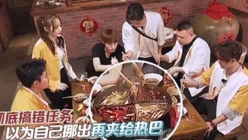 张艺兴一直给迪丽热巴夹肉,有谁注意到热巴的表情?网友:我酸了