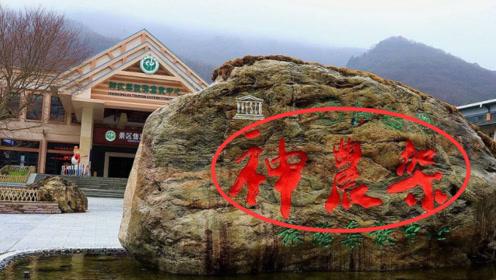 """中国最""""诡异""""的2个地方,真实存在却无法解释,网友:在哪里!"""
