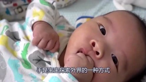 这些坏习惯不要急着给宝宝改,聪明宝宝才会有,你家宝占了几条?