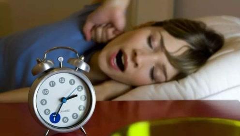 """""""人睡三觉,命比纸薄"""",指的是哪三觉?"""