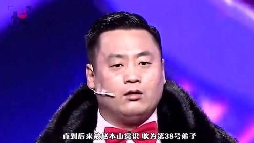 宋晓峰成名路太难,连二人转都是偷学的!
