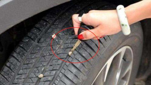"""轮胎卡石子别用钥匙抠!老司机教你一个""""笨方法"""",石子全跑光!"""
