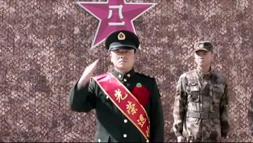 《陆战之王》速看版第24集:张立峰退伍 王丽丽同意马汉源留下