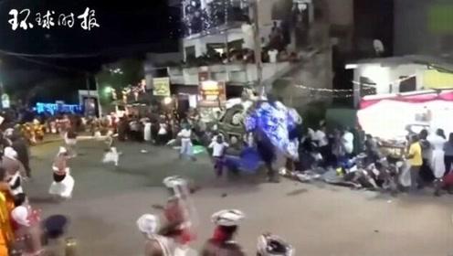 惊魂一刻!斯里兰卡庆典活动 大象失控四处冲撞致17人受伤