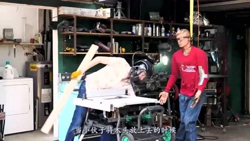 人站在木工台锯前面有多危险?用假人模拟实验,隔着屏幕觉得疼