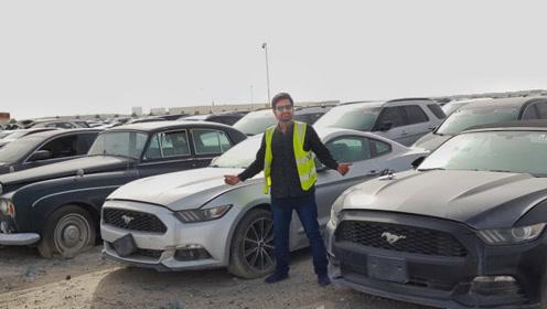 从迪拜废车场买了福特野马,小伙打开车门后,心中窃喜!