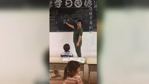 一个代课老师和五个学生的故事