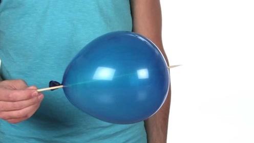 将竹签从气球中间穿过不爆炸,这也太神奇了!感觉智商被碾压