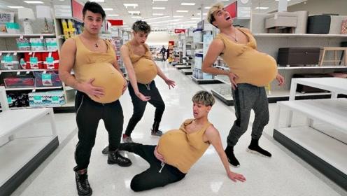 老外脑洞大开,假装怀孕走在超市,下一秒憋住别笑