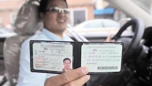 """""""中国驾照""""含金量有多高?在外国畅通无阻,网友:简直太牛了"""