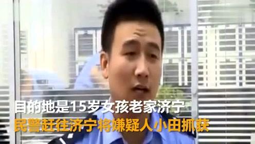 浙江男子为炫耀偷奔驰送女网友回家 结果刚送到就被抓