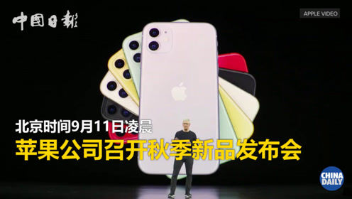"""iPhone 11刚发布就被""""玩坏""""了?华为躺着就上了热搜"""